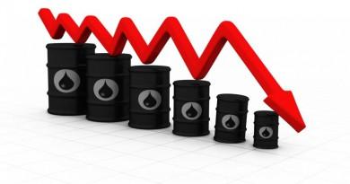 """Американският лек петрол стигна  """"падащ ценови пазар"""" и слезе под 41 долара/барел"""