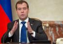 Медведев нареди по-ективно използване на имотите и данъчните лостове