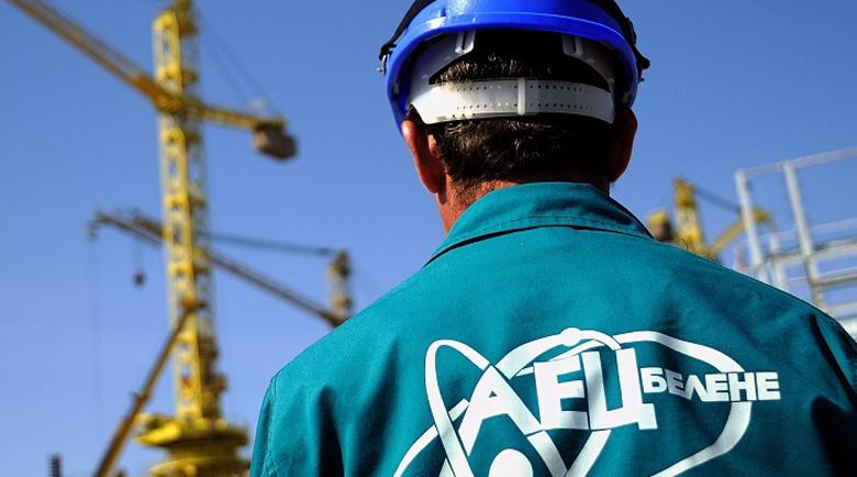 AEC-Belene 2