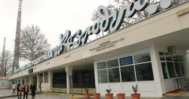"""Държавата остава без 40 млн. лв дивидент от АЕЦ """"Козлодуй"""""""