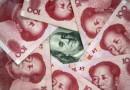Китай изкупува западни компании
