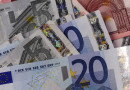 Намаляха активите на инвестиционните фондове