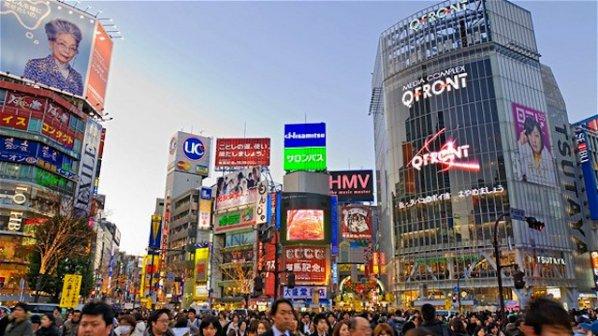 Япония с рекорден излишък по текущата сметка - Финансови новини