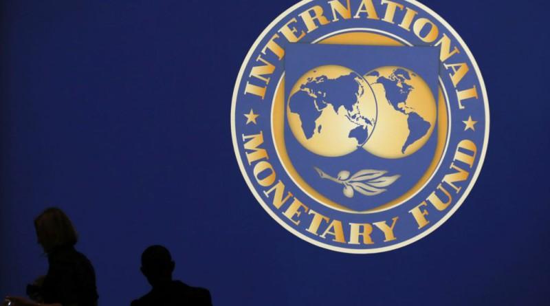 МВФ 2