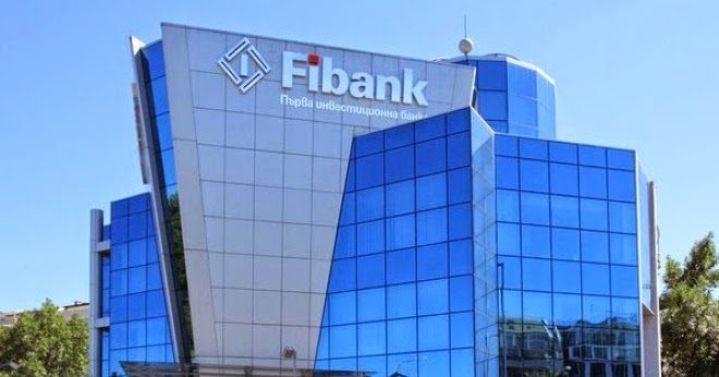 МФ и ПИБ прекратиха договора за срочен депозит