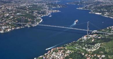 Турция влага 3,25 млрд. долара във висящ мост