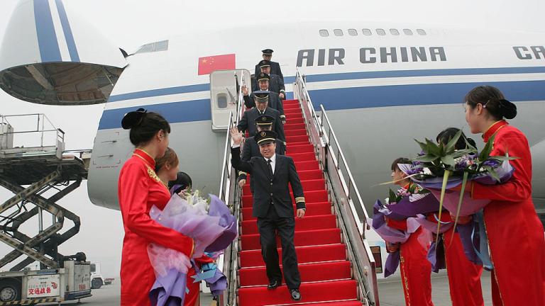 Китай лупа инвестиции