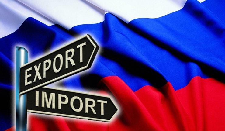 Антируските санкции