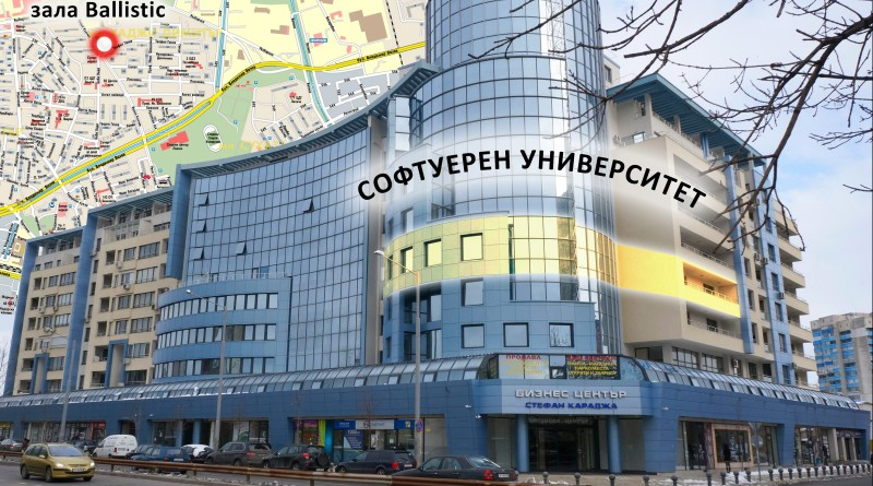 SoftUni-Lab-Ballistic-at-Biznes-center-Stefan-Karadza