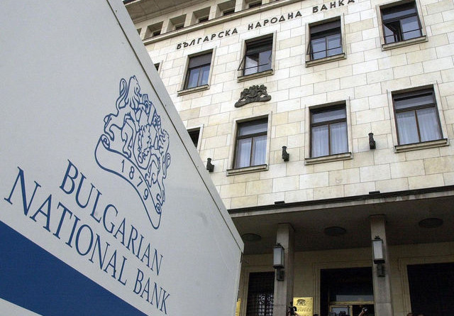 БНБ икономии бюджет