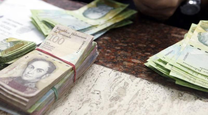Венецуела изтегля обращение