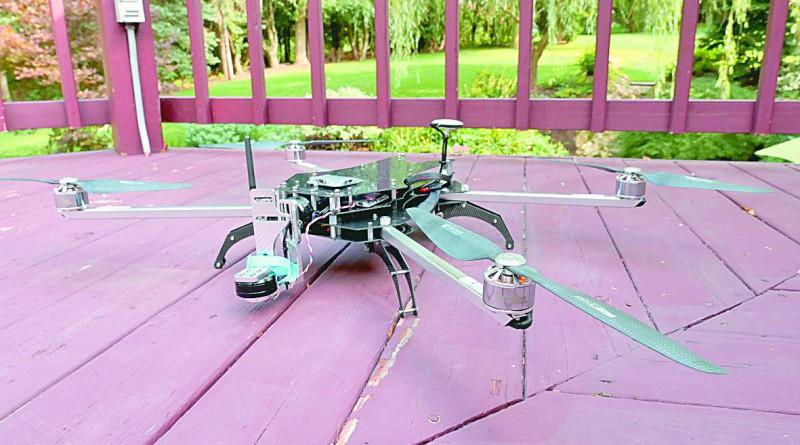 """""""Амазон"""" дискета дрон"""