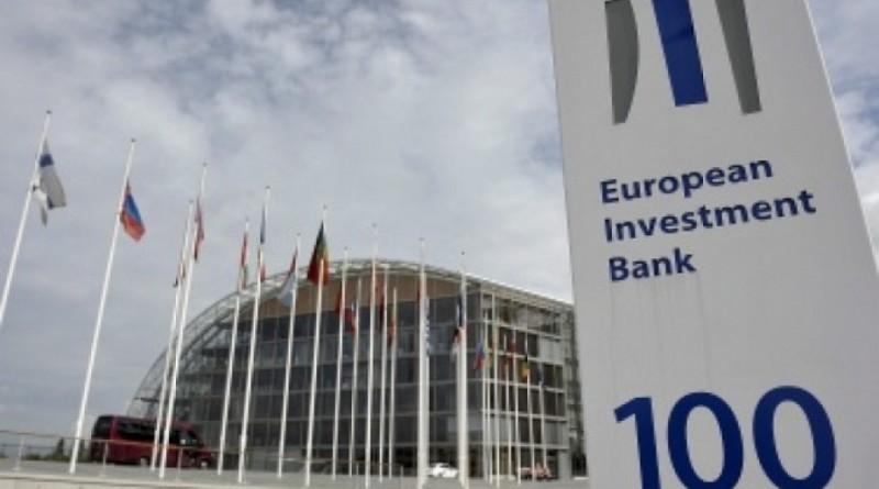 ЕИБ заеми Гърция