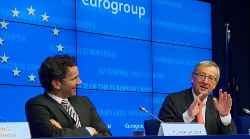 Еврогрупа дъгове Гърция