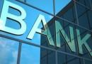 В Италия 20 млрд. евро за спасението на банките