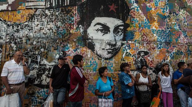 Венецуела пенсии заплати