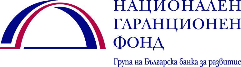 гаранционният фонд гаранция информация