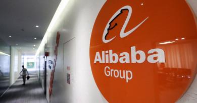 """""""Сбербанк"""" и """"Алибаба"""" ще въртят съвместно интернет търговия"""