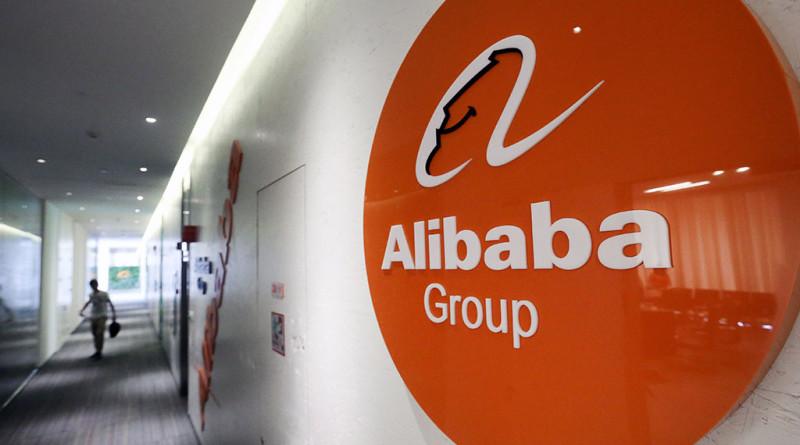 Сбербанк Алибаба търговия онлайн