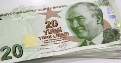 Централната банка подкрепи турската лира