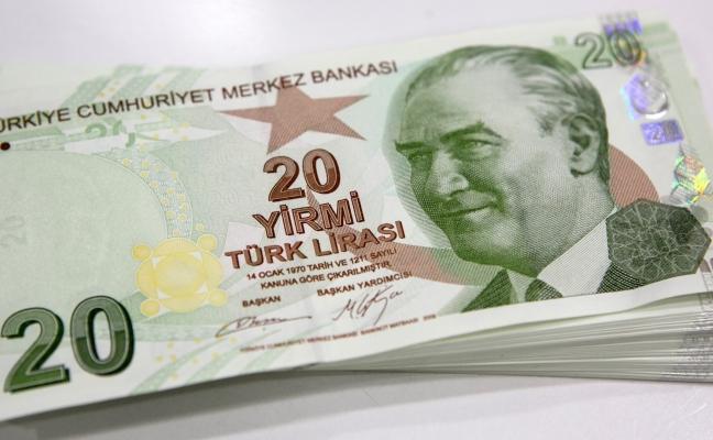 Централната банка мерки лира