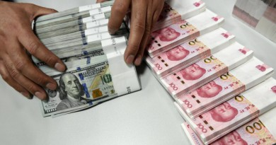 Валутните резерви на Китай се понижиха