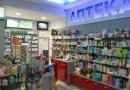България е трета в Европа по брой аптеки