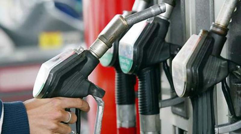 разследването картел горива разследване