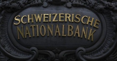 Швейцарската централна банка не вижда края  на парите в брой