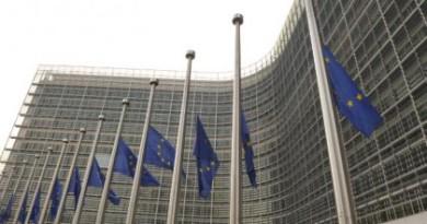 ЕС ще финансира  жени предприемачи