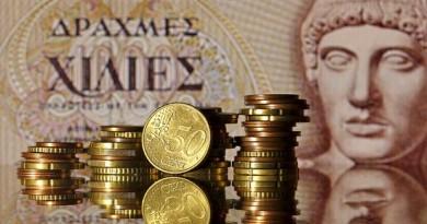Еврозоната: да купиш фабрика на 8 септември?