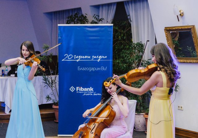 Fibank годишнина Пловдив