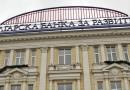 Кредити до 150 хил. евро осигурява ББР за малкия бизнес