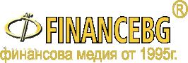 Финансови новини