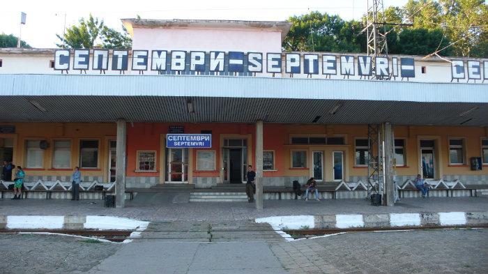 Жп линията Септември - Бургас