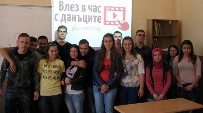 Проект ученици данъци ЕС