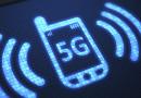 ЕС задели честотен диапазон за 5G