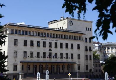 Доходността по българските ДЦК приближава 0%