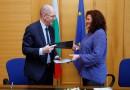 Подписаха споразумение за консултантски услуги между МС и МБВР
