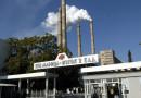 """Държавната """"Марица-изток 2″ пак закъса за пари"""