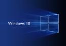 Windows 10 навлиза в бизнеса