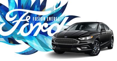 Ford планира значителни съкращения