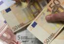 България все още е далече от еврото