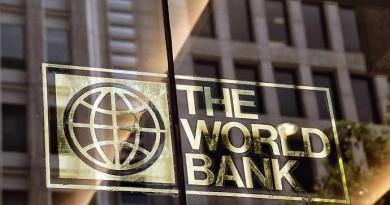 МВФ и Световната банка:  Проблем са банковите заеми към свързани лица