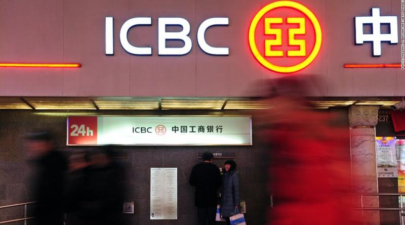 kbc-bank-logo