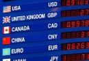 Каква валута  обменят българите