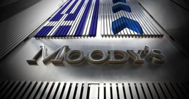 Moody's потвърди кредитния рейтинг на България Baa2