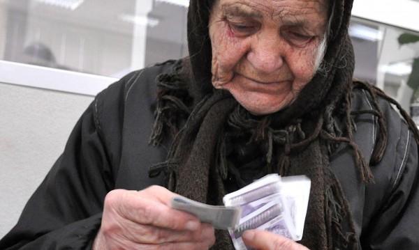 Резултат с изображение за пенsioner