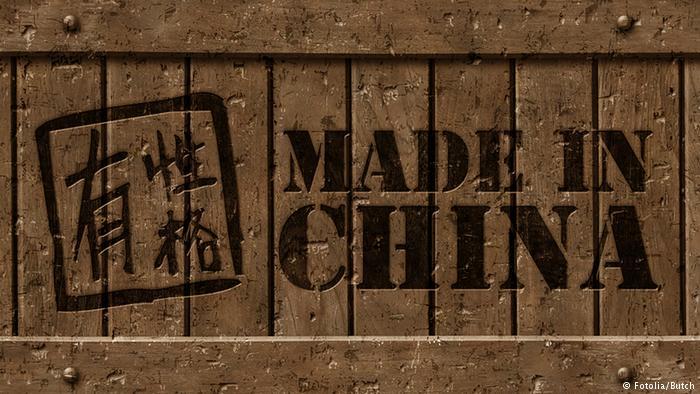 Китай скочи дъмпинг