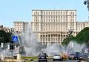 Доходите на румънците са с 27% по-високи от тези на българите